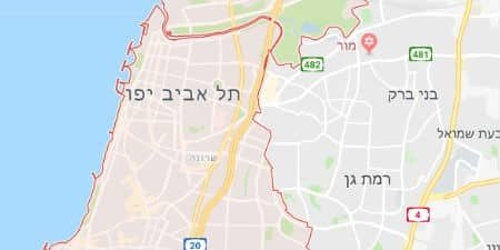 ביובית באזור תל אביב