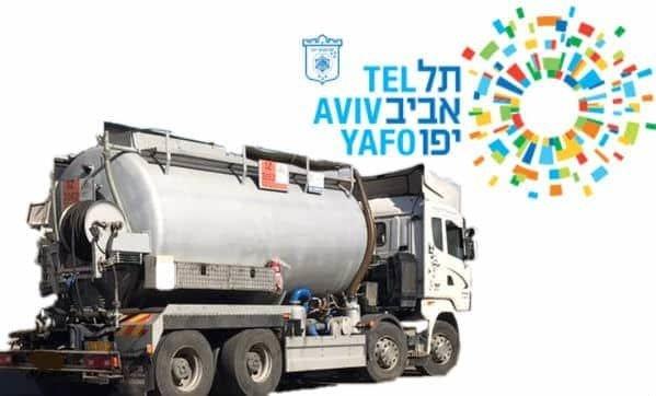 שירות ביובית בתל אביב